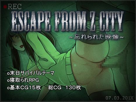 [160726][Ghost_SM] ESCAPE FROM Z CITY ~忘れられた映像~ [121M] [RJ181456]