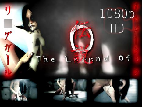 ( 同人アニメ)[161028][Robo-Nepen] The Legend of O [80M] [RJ187663]