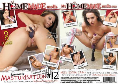 home-made-masturbation-12-720.jpg