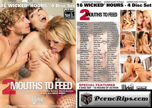 33801764_2-mouths-to.jpg
