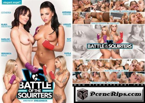 battle-of-the-squirters.jpg