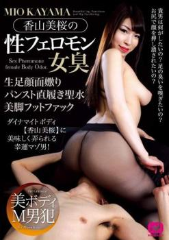 MGMF-037