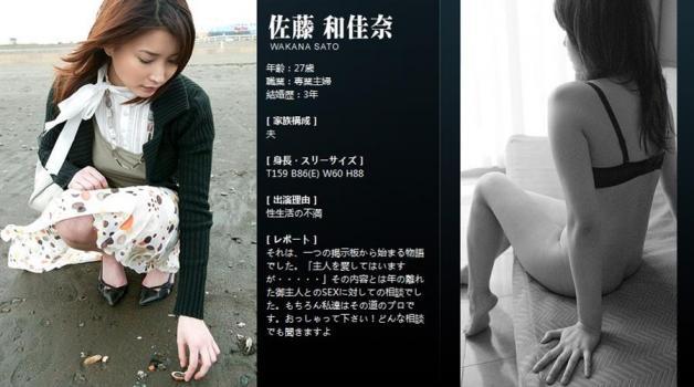 00133_sato_wakana_4m_hd