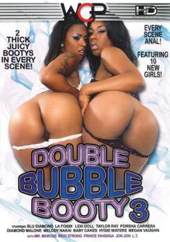 double-bubble-booty-3-720.jpg