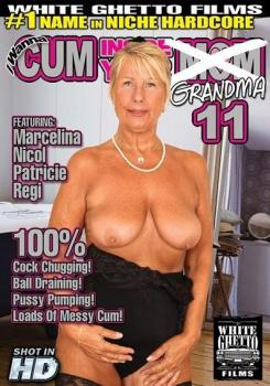 i-wanna-cum-inside-your-grandma-11b.jpg