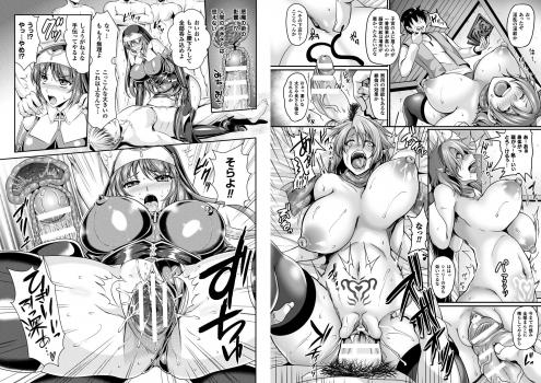 Norasuko the prey